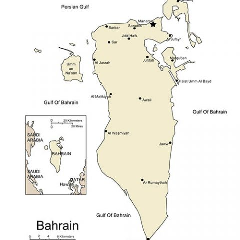 Bahrain Map for PowerPoint, Major Cities and Capital