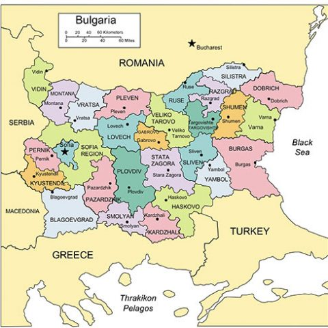 Bulgaria Map for PowerPoint, Administrative Districts, Capitals