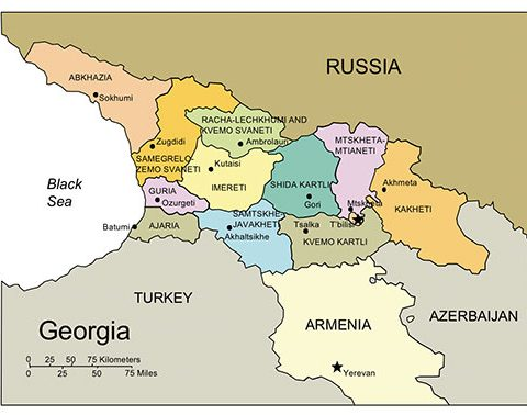 Georgia Map for PowerPoint, Country, Administrative Districts, Capitals
