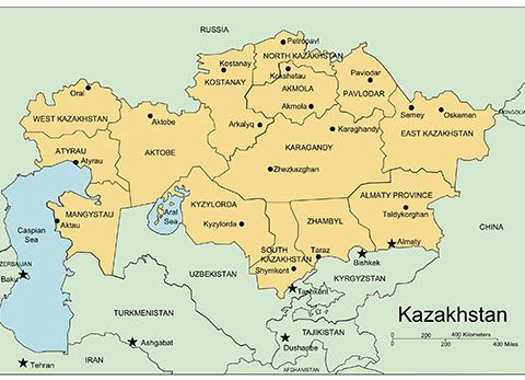 Kazakhstan Map for PowerPoint, Administrative Districts, Capitals