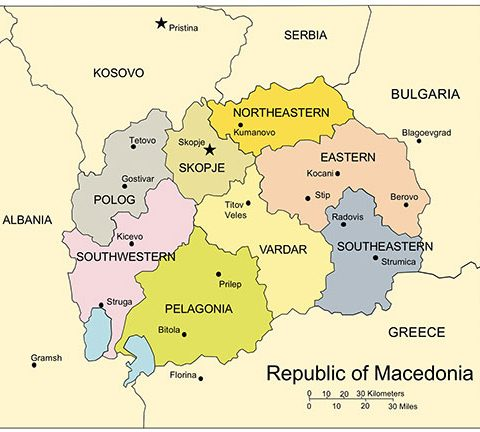Macedonia Map for PowerPoint, Administrative Districts, Capitals