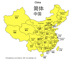 China PowerPoint Map with Chinese Names, Admin Districts - Clip Art Maps